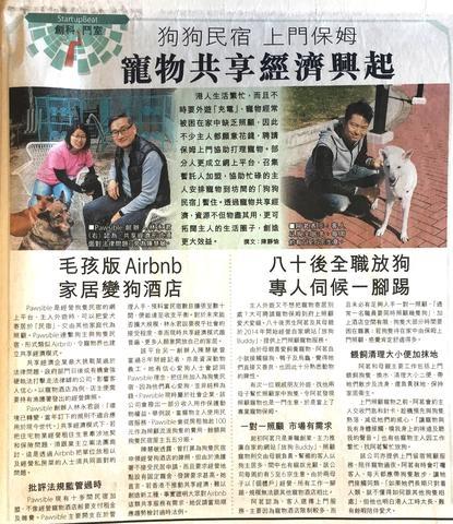 https://walkdog.com.hk/wp-content/uploads/2018/12/170504b_large-415x480.jpg