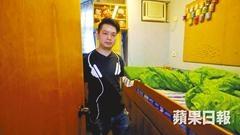 https://walkdog.com.hk/wp-content/uploads/2018/12/4_medium-240x135.jpg