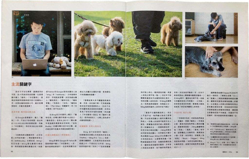 https://walkdog.com.hk/wp-content/uploads/2018/12/content2_1024x1024-1-1024x652.jpg