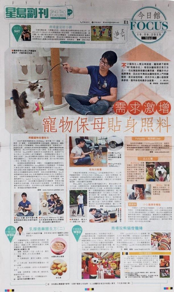 https://walkdog.com.hk/wp-content/uploads/2018/12/whole-612x1024.jpg